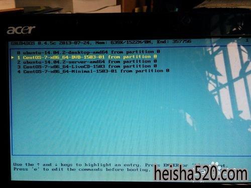 天意u盘启动盘制作工具V7.5.5安装启动版