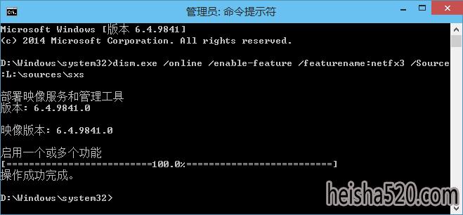 易捷重装Win10后安装.net3.5失败怎么解决