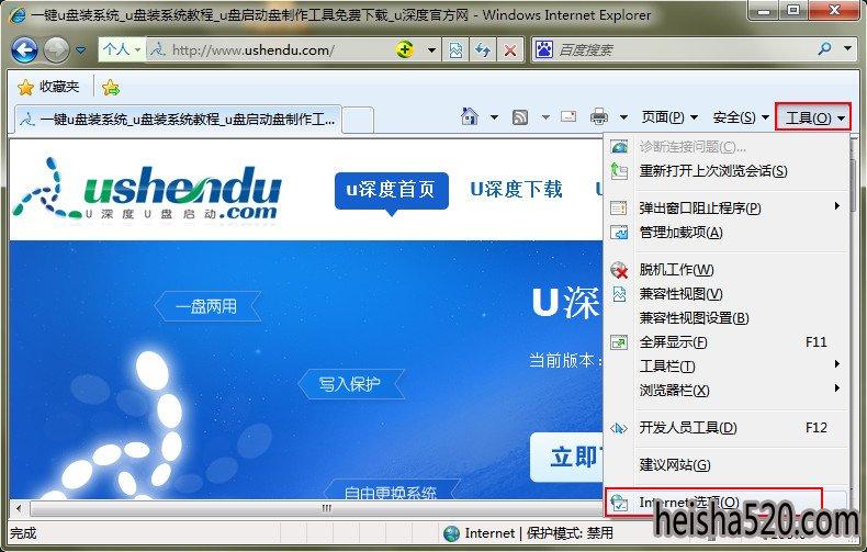 u盘启动盘u大侠制作软件下载V5.7.8官方正式版