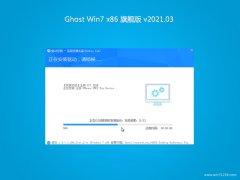黑鲨系统GHOST Win7x86 安全旗舰版 2021v03(完美激活)