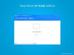 黑鲨系统Windows10 可靠中秋国庆版32位 2020.10